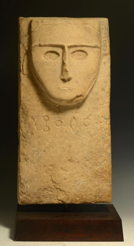 South Arabian Limestone Abstract Stele
