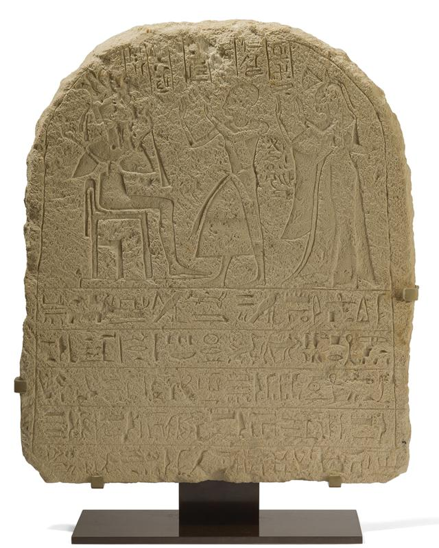 Ancient Egyptian Limestone Round top Stele For Amun Seramun and his wife Tjent-Tjertjer