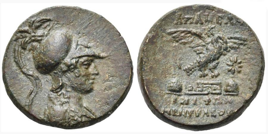 Greek AE Bronze Phrygian Coin