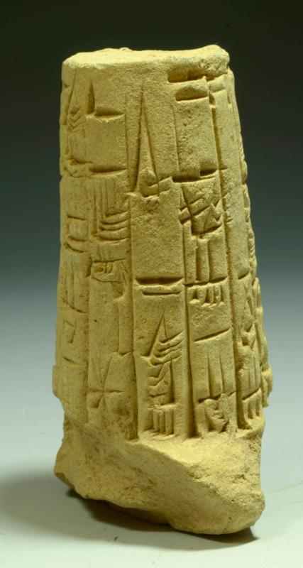 Sumerian Cuneiform Foundation Cone for the Governor of Lagash
