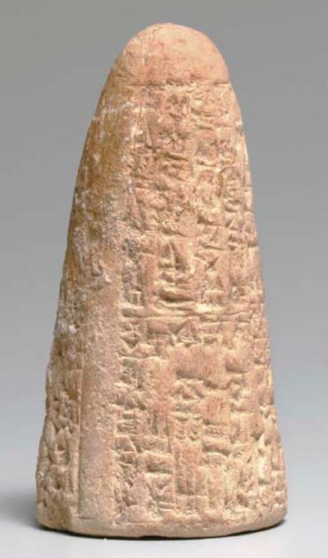 Akkadian Cuneiform Foundation Cone